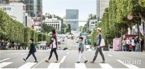Casualties Caused by Traffic Accidents in Seoul in 2019 Reduced by 19.1%
