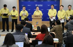 "Seoul Launches Seven Preemptive Countermeasures in Response to COVID-19's ""Critical"" Crisis Level"