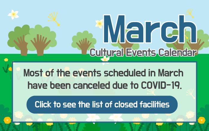 Cultural Events Calendar February