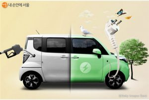 Seoul Receives Applications for Subsidy with the Goal of Distributing 10,000 Electric Vehicles in 2020 newsletter