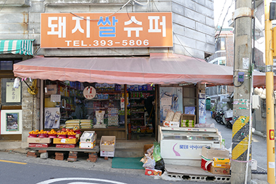 """K-content Incubator """"Seoul Partners House"""" Recorded  21% Growth Amidst the Pandemic"""