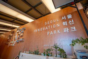 Seoul Innovation Park