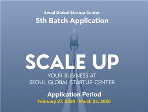 Scale Up Your Business at Seoul Global Startup Center