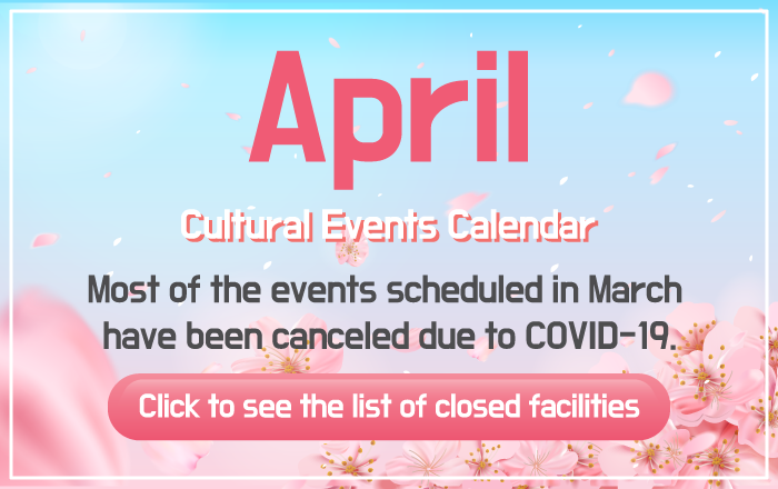 Cultural Events Calendar April