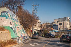 Semo-gil, Yeonnam-dong