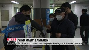 Seoul campaigns for people to exchange medical masks for cotton masks to help overcome COVID-19