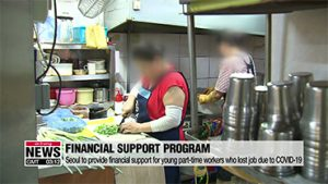 Seoul to provide financial support for young part-time workers who lost job due to COVID-19