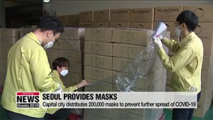 Seoul provides 200,000 masks to prevent the spread of COVID-19