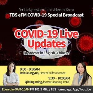TBS eFM Broadcasts Special COVID-19 Live Updates Program for Foreigners
