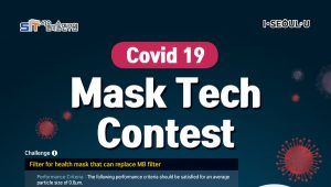 Seoul Institute of Technology Holds Open Competition to Secure Mask Filter and Alternative Mask Technologies