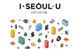 Seoul Releases SeoulBrand I·SEOUL·U Guide Ver. 3.0