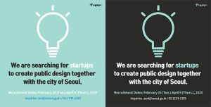 Seoul Discovers Startups in the Field of Public Design
