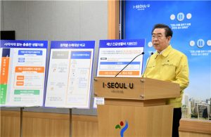 Seoul Provides Urgent Financial Support to Residents Struck by COVID-19