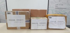 Professor of Shandong University Donates 1,000 Masks to Seoul to Repay Kindness