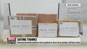 Shandong University professor shows gratitude to Seoul city by sending 1,000 face masks