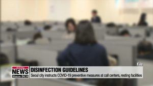 Seoul city instructs COVID-19 preventive measures at call centers, resting facilities