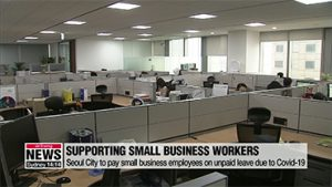 Seoul City to pay up to US$412 per month for small business employees on unpaid leave