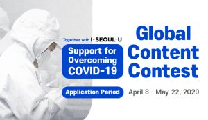Global Contest for Content Related to Support for Overcoming COVID-19 together with  I · SEOUL · U