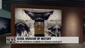 Seoul Museum of History offers 90 online VR exhibitions amid shutdown