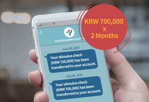 Seoul Provides Stimulus Checks of KRW 700,000 For 2 Months To Those Self-Employed with Less Than KRW 200 Million Annual Revenue