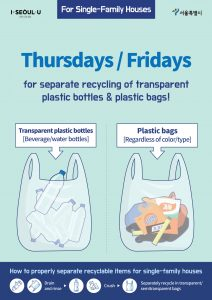 Seoul Strengthens Pilot Operation of Separate Recycling System for Plastic Bags and Bottles
