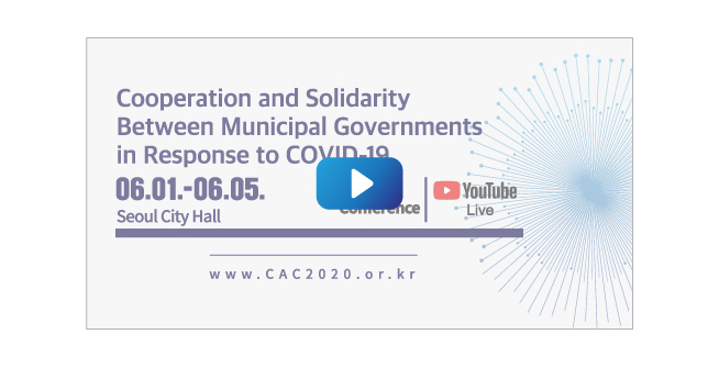 Cooperation and Solidarity Betwwen Municipal Governments in Response to COIVD-19