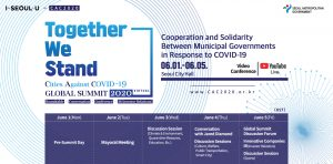 Seoul Hosts International Online Conference in Preparation for the Post-Coronavirus Era with International Solidarity
