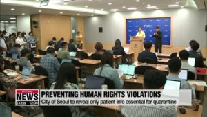 City of Seoul to reveal only patient info essential for quarantine