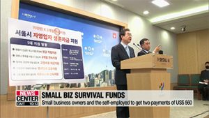 Seoul City gives survival funds to self-employed workers and small business owners