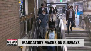 Seoul to enforce wearing masks on crowded trains