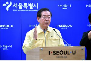 Disinfection in Seoul Must Succeed for Disinfection to Succeed throughout Korea