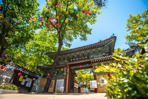 Gilsangsa  Temple in Seongbuk-dong
