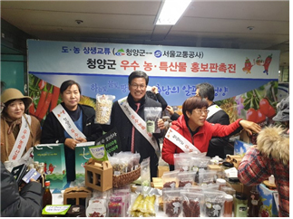 Seoul to offer disaster emergency relief funds to foreign residents