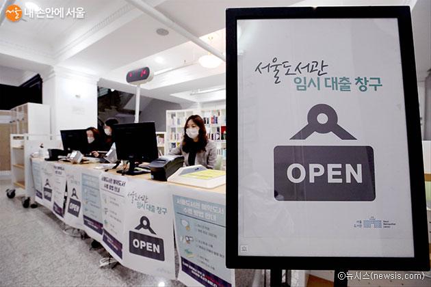 seoul-gradually-reopens
