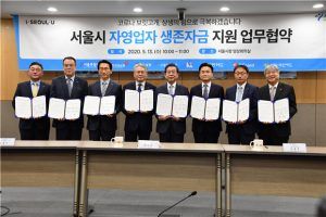 "Applications for Seoul's ""Stimulus Checks for the Self-Employed"" to Open May 25"