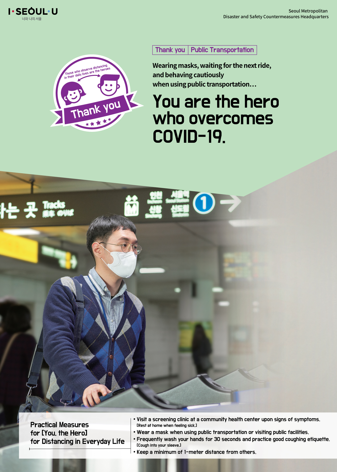 Public Transportation Though we wear masks, wait for the next ride, and behave cautiously when using public transportation…