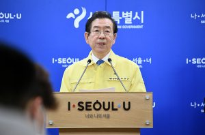 COVID-19 Report for Seoul Citizens: We Are Facing New Crisis!