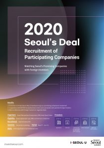 Seoul to Select 300 Promising Companies to Connect Them with Foreign Investors