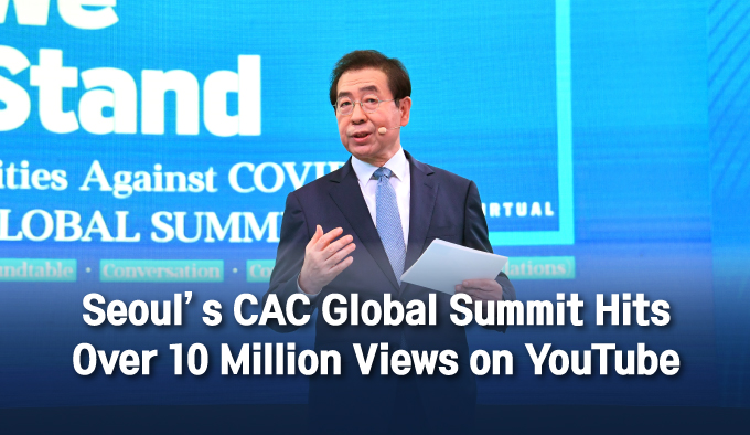 Seoul's CAC Global Summit Hits Over 10 Million Views on YouTube