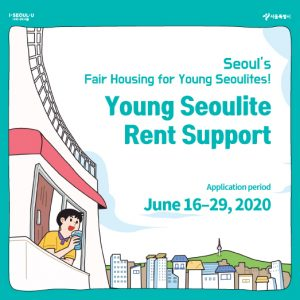 Seoul Supports 5,000 Young Seoulites Struck by COVID-19 with Monthly Rent Support