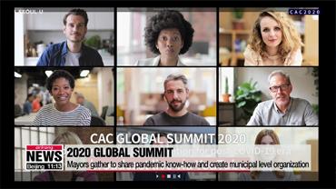 arirang-2020-global-summit-th