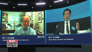 Best-selling author Jared Diamond says world should learn S. Korea's COVID-19 countermeasures