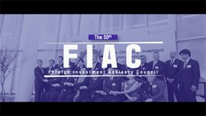 [Invest SEOUL 2019] FIAC, Contributing to  Seoul's growth through tireless challenges  and innovation