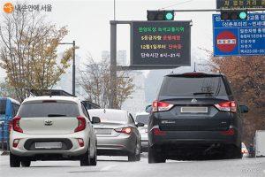 Seoul Begins Regulating High-Emission Vehicles on July 1