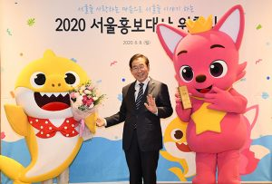 "Seoul Appoints ""Baby Shark and Pinkfong"" as Honorary Ambassadors"