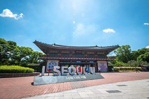 Seoul Children's Grand Park Zoo