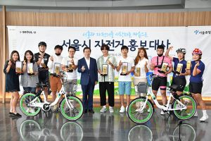 "Singer Yoon Do Hyun and Others Become ""Seoul's Honorary Bicycle Ambassadors"""