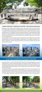 2020 July (Vol.50) newsletter