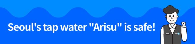 "Seoul's tap water ""Arisu"" is safe!"
