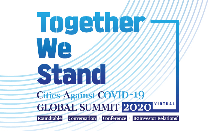 Seoul's CAC Global Summit Hits Over 25 Million Views on YouTube